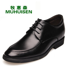 MUHUISEN brand New arrival stealth elevator shoes British style casual Business Shoes lace-up Wedding shoes Moccasins