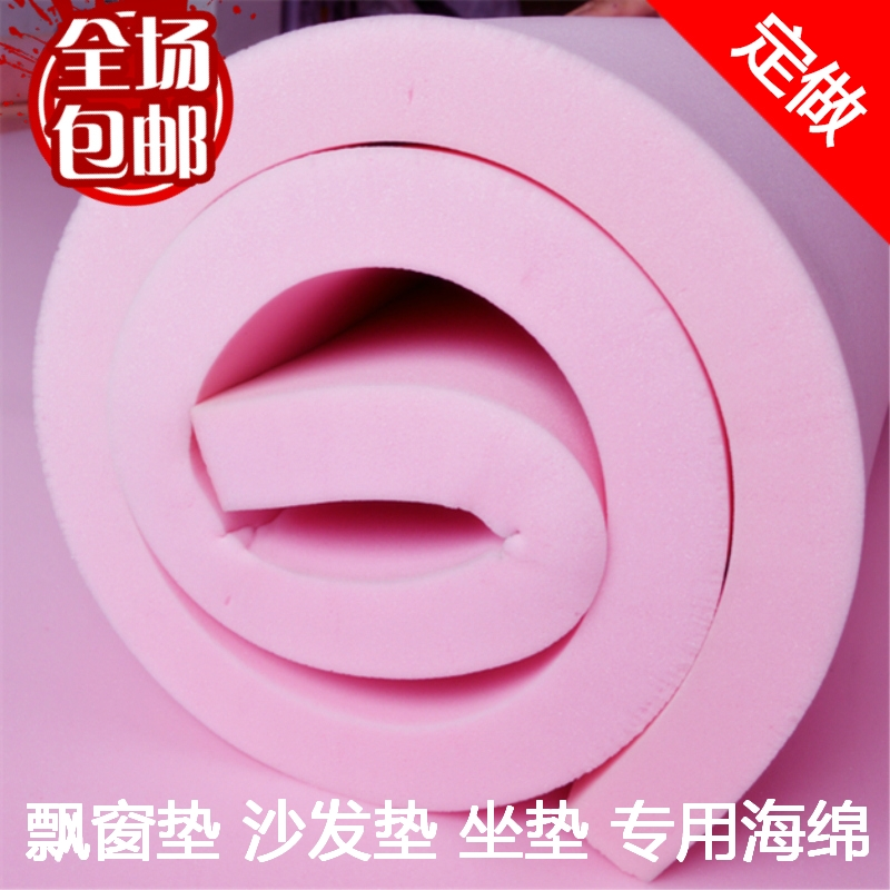 Por High Density Foam Sofa Cushions Cheap
