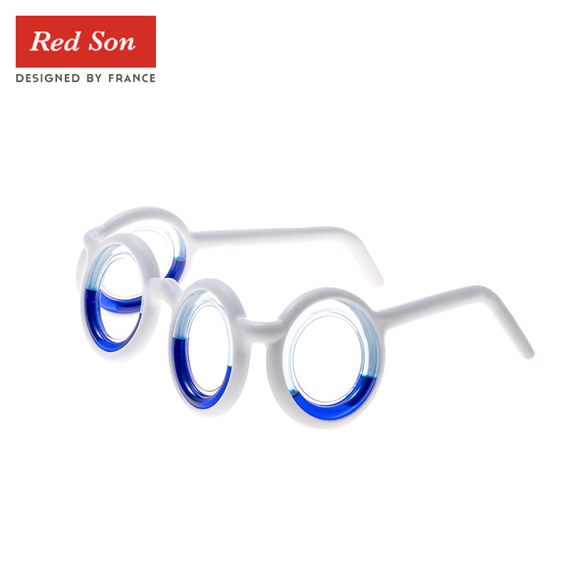 Red Son 2019 New Design Prevent Motion Sickness Glasses Anti-Motion Outdoor Travel Tool Adults Children Carsick Glasses
