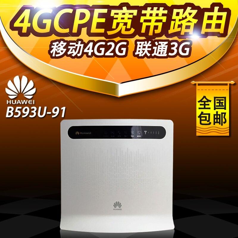 Huawei B593u-91 100 Mbps 4G TDD LTE CPE Routeur (Débloqué) pour Ordinateurs/Tablettes et Réseaux, la maison