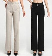 2017 весна лето женщин жидкости широкие брюки ноги плюс размер Женские Джинсы брюки тонкий прямой случайных брюки высокой талии брюки