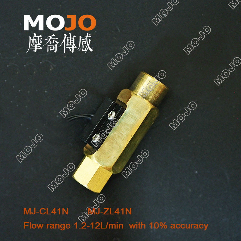 free shipping ! MJ-ZL41N 1/4 1.2-12L/min Copper Gravity flow switch (5 pieces)