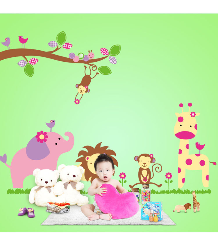 Aliexpress.com : Buy Cartoon Animal Companion Kids Design Childrenu0027s Room  Wall Stickers,self Adhesive Wallpapers,Eco Friendly Home Decors Baby Murals  From ...