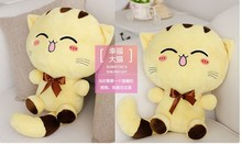 stuffed lovely  lucky cat toys plush new cute cat doll gift yellow cat about 70cm