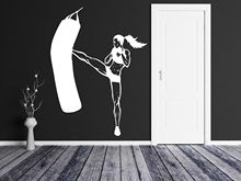 high quality black and white stripe kendo iaido aikido hakama martial arts uniform dobok free shipping 2016 new sport Wall Vinyl Sticker Decal Fitness Girl Kickboxing Fighting Martial Arts free shipping