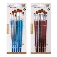 Watercolor Oil Acrylic Paint Brushes Set