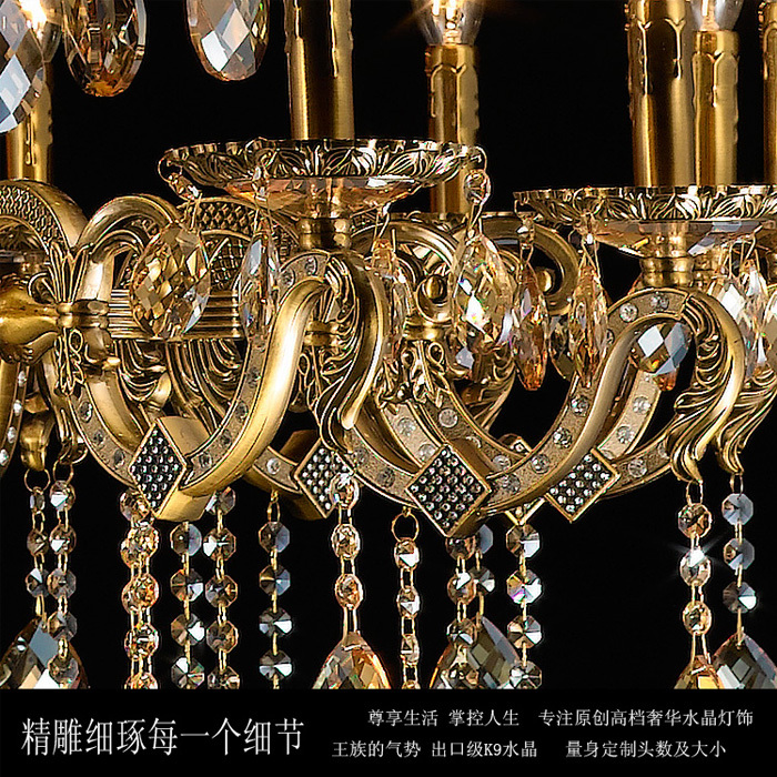 Glamorous Crystal Chandelier Dance Hall Pictures - Chandelier ...