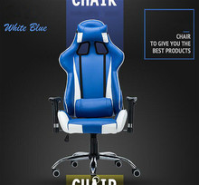 Reclining computer chair athletics game chair office chair (Fixed armrest)