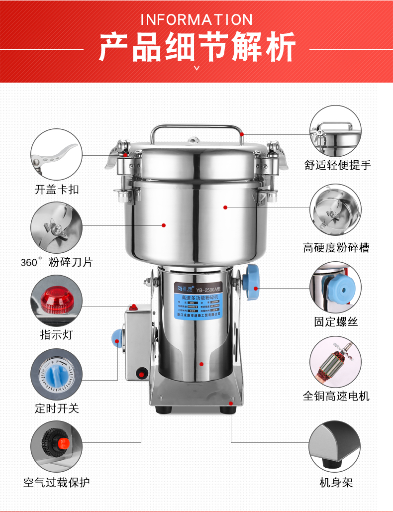 Grinder 2500g Large-scale Crusher Household  Steel Mill Commercial Powder Machine Ultra-fine Grinding Machine Stainless Mill 16