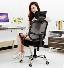 Special office chair of screen computer chair staff chair staff chair chair lift rotating chair seat office