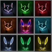 Новейшая женская маска на половину лица, неоновый светильник, маска для косплея «Лисичка Банни», сексуальные карнавальные вечерние светодиодные маски для аниме, Expro, Хэллоуин
