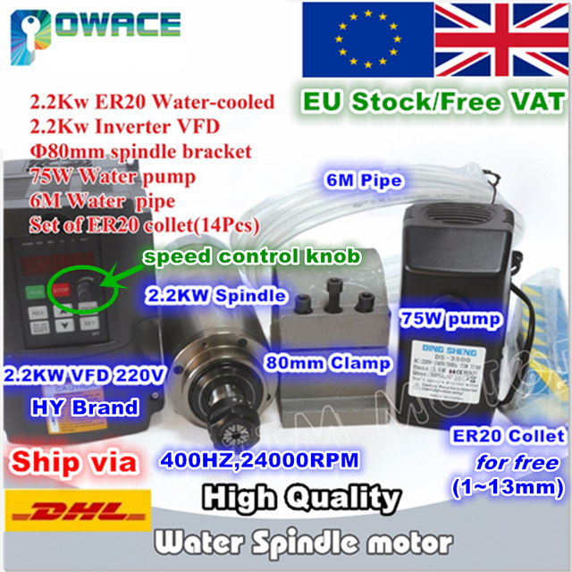 [EU Delivery] 2.2KW Water Cooled Spindle Motor&2.2KW Inverter&80mm Fixture&Water pump&Pipe&Collet for CNC Router Miliing