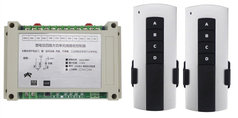 AC220V 380V 4CH 30A 4CH RF Wireless Remote Control Relay Switch Receiver Security System Garage Doors , motor+2*transmitter