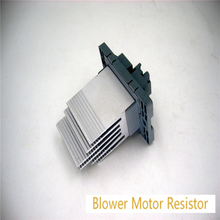 Вентилятор двигателя резистор Регулятор использовать OE NO. 97179-2D000 971792D000, 97111-38000 для hyundai Kia 9723526000 97235-1E000
