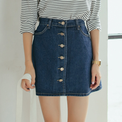 Online Buy Wholesale dark jean skirt from China dark jean skirt ...