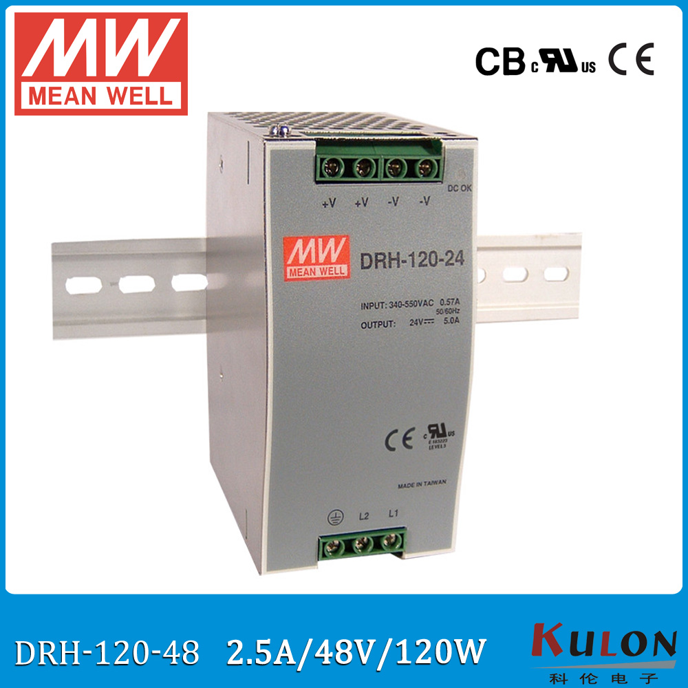 цена на Original MEAN WELL DRH-120-48 Single Output 2.5A 48V 120W Industrial DIN rail Meanwell power supply DRH-120