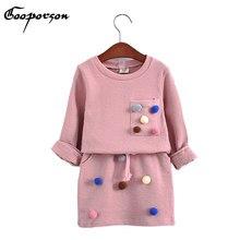 Комплект зимней одежды для девочек рубашка с длинными рукавами и помпонами и юбка-карандаш комплект модной детской одежды цвет розовый синий
