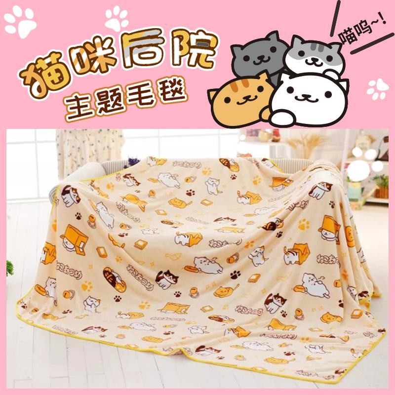 Candice guo plush toy cartoon style Neko Atsume courtyard cat soft air condition bed blanket pillowcase rest sleeping gift 1pc