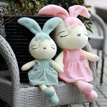 40/60CM Cute Rabbit Plush Toys with Skirt Bunny Stuffed & Animal Baby play Doll Accompany Sleep Toy Gifts For Kids