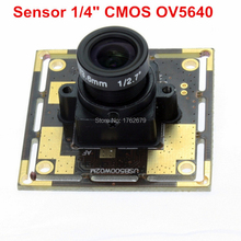 8mm lens 5 MegaPixel 2592*1944 CMOS OV5640 free driver UVC digital board usb camera module borescope microscope endoscope