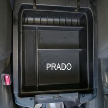2010-2016 Для Toyota Land Cruiser Prado Без Холодильник Подлокотник Ящик для Хранения Контейнер Организатор Лоток(China (Mainland))