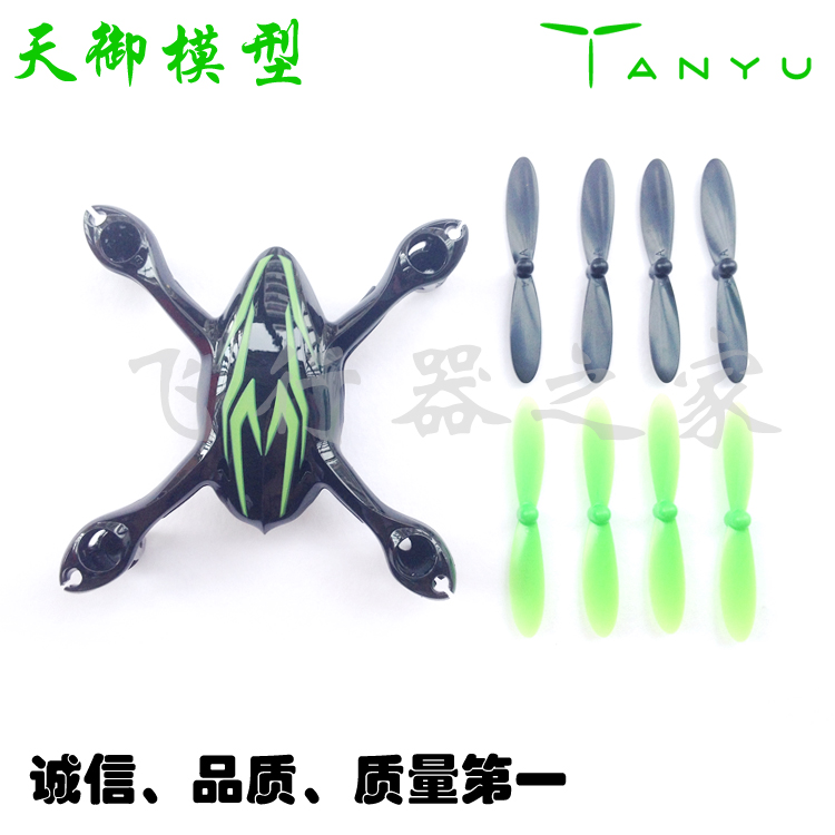 Original Hubsan X4 H107C BODYSHELL Black and Green body shell +8pcs propellers Hubsan H107C camera Quadcopter Body Shell image
