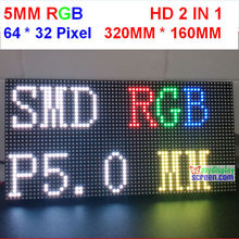 P5 indoor full color led display panel,64 * 32 pixel, 320mm * 160mm size, 1/16 scan,smd 2 in 1,5mm rgb board,p5 led module