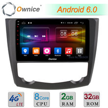 "C500 + 9 ""Android 6.0 Octa-core 2 GB RAM 32 GB ROM 4G LTE WIFI DAB + Auto-DVD Multimedia Player Radio Für Renault Kadjar 2015-2017"