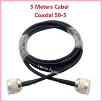 5 Meters Black 50 5 Coaxial Cable For Connecting To Mobile Signal Repeater To Splitter Or