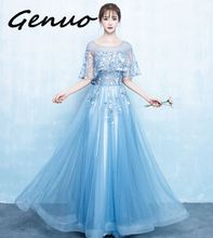 Genuo New Blue Strapless Mermaid Party Dress Sleeveless Backless Bodycon Floor Length Stretchy Satin Maxi DIY Straps