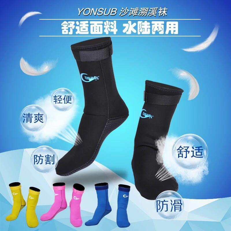 3f81b23758bf 3mm adulto buceo neopreno buceo calcetines prevenir arañazos antideslizante  nadar calcetines negro calcetines de buceo para aleta desgaste