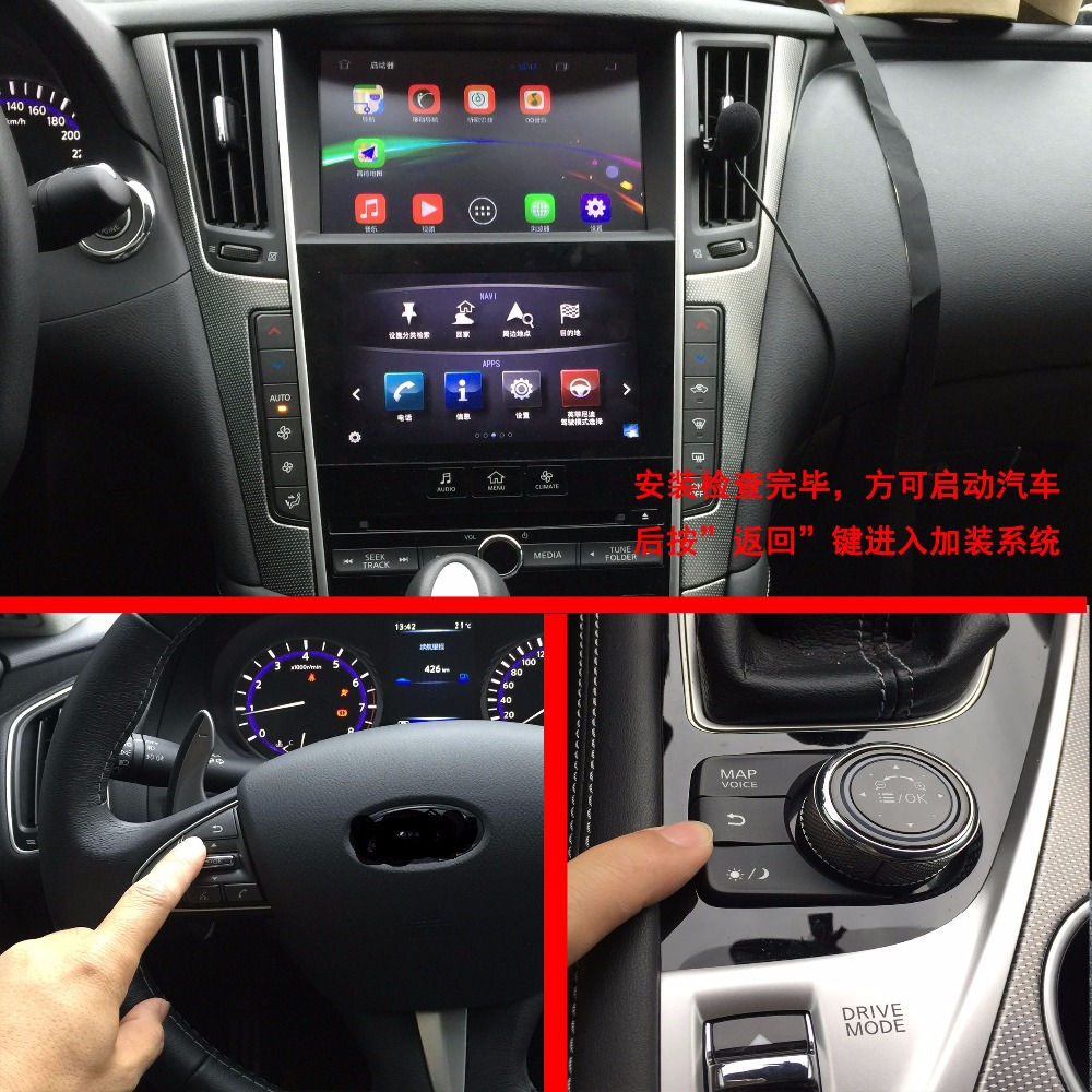 car multimedia android navigation interface box for infiniti q50 q50l touch navigation audio. Black Bedroom Furniture Sets. Home Design Ideas