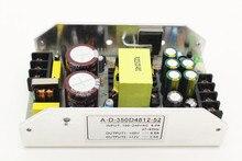 G-021 двойной Выход 48 В, 6.5A 12 В, 2A/36 В, 9A 12 В, 2A/24 В, 13A 12 В, 2A 350 Вт Hi-Fi Цифровой усилитель импульсный Питание
