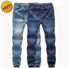 Модные высококачественные мужские джинсы с эластичной резинкой на талии, Мужские штаны с завязками на лодыжке, Стрейчевые штаны-шаровары с завязками размера плюс M-5XL