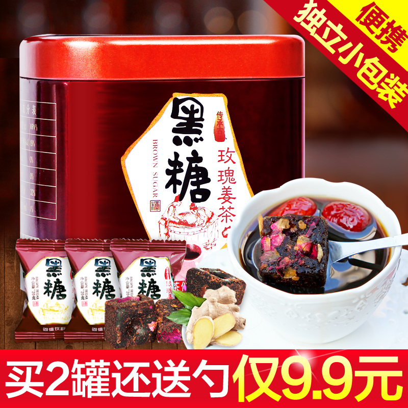 April tea Lennon Jiangcha black sugar rose ginger tea 200g rose brown sugar ginger tea free shipping xc3020 50pc68i new original and goods in stock