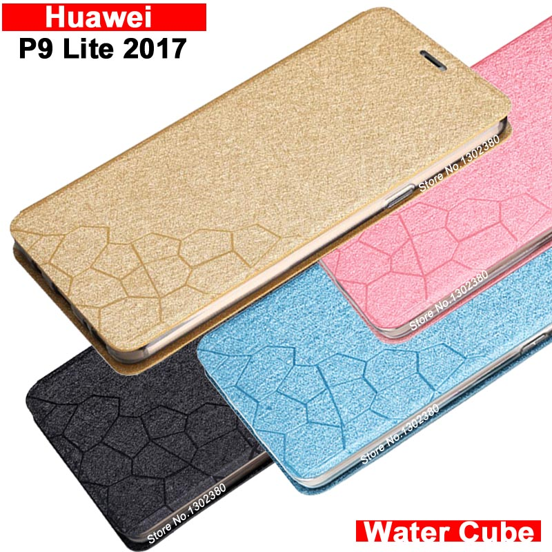 Huawei p9 lite 2017 case cover leather Luxury water cube case for Huawei P 9 lite case cover p9 Huawei p9lite