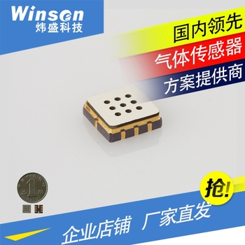 sbbowe combustible gas sensor mems can be built-in mobile phones and other wearable equipment 402B
