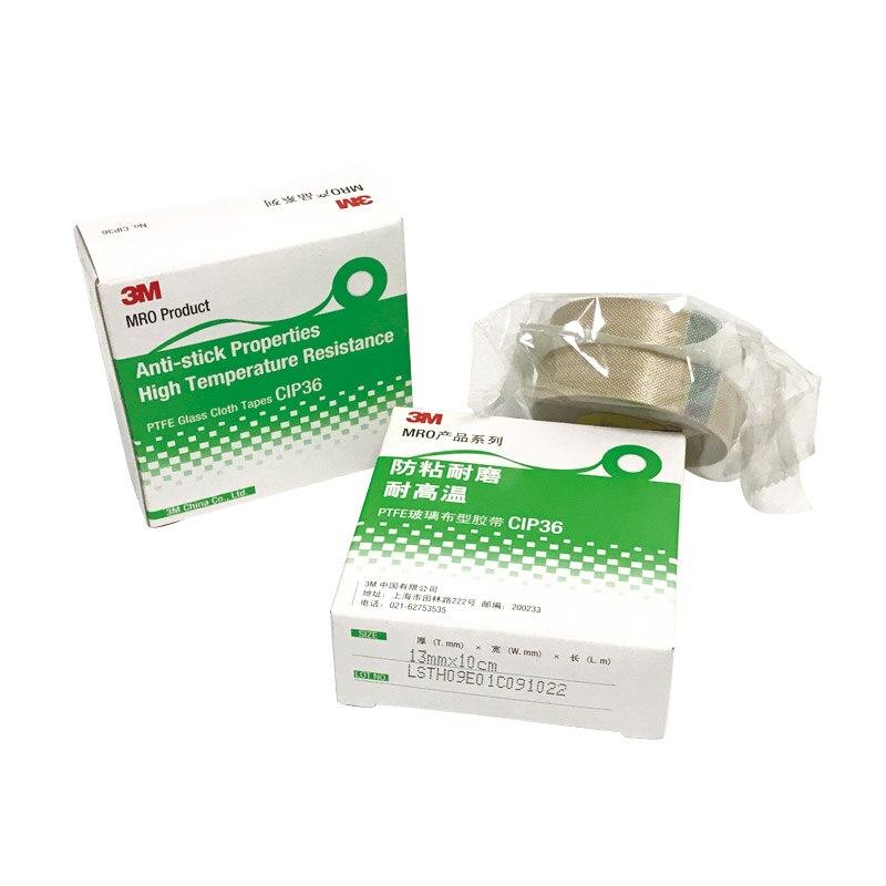 T0.13mm*W13/19/25mm*L10m 3M Fiberglass Cloth Tape 3M Adhesive Tape