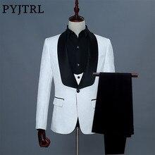 PYJTRL бренд, Модный свадебный костюм из трех предметов, приталенный смокинг для мужчин, шаль с отворотом, белая жаккардовая одежда для выпускного вечера