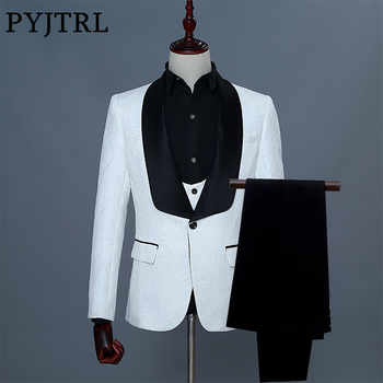 PYJTRL Brand 2018 Three Piece Wedding Fashion Brazer Suit Slim Fit Tuxedos For Men Shawl Lapel White Jacquard Prom Party Wear - DISCOUNT ITEM  50% OFF All Category