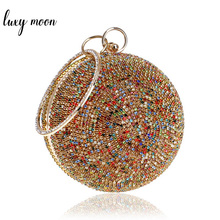New Arrival Women Gold Clutch Bag Full Crystal Clutch Purse Ball Shaped Clutches Lady Handbags Wedding Purse Chain Shoulder Bag недорого