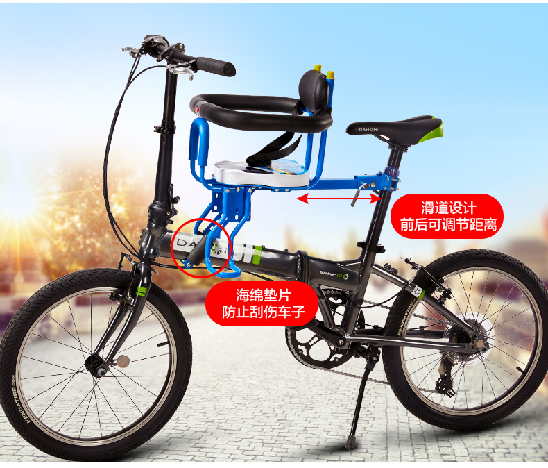 safe protect front bicycle saddle mountain bike electric folding chairs kids child bicycle seatchina