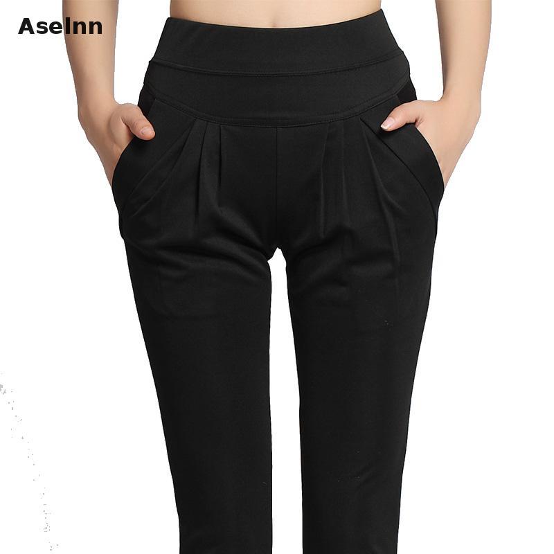 Aselnn 2017 Primavera y Verano Nueva Moda Mujeres Harem Pantalones - Ropa de mujer