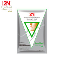 Face Mask Slimming 2N V Shaped Facial Mask 3D V Line Lifting Firming Skin Care 2017