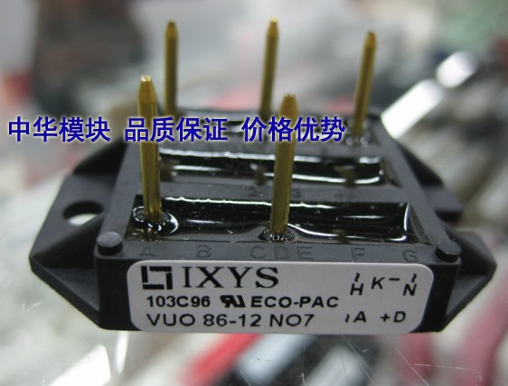где купить - brand new authentic VUO86-12 no7 VUO86-12 n07 / module spot supply по лучшей цене