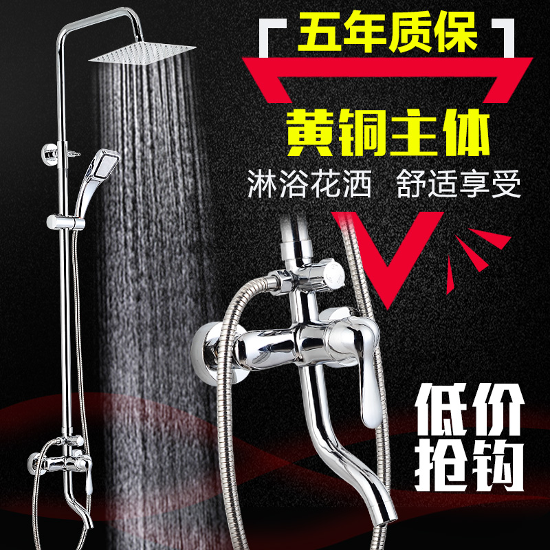 Bathroom shower set Copper shower hot and cold shower Ultra-thin supercharged faucet three-function rain shower