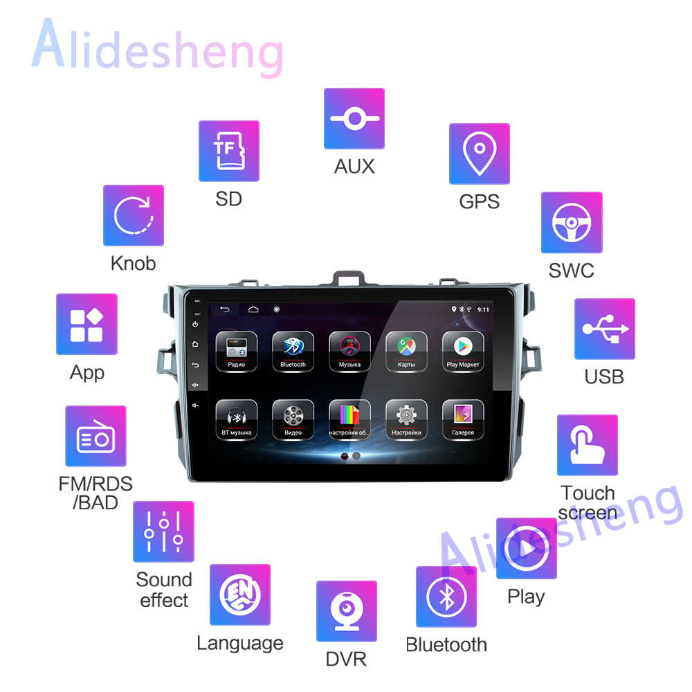 4G Android 8.1 Car Multimedia Player For Toyota Corolla E140/150 2006 2007 2008 2009 2010 2011 2012 2013 GPS Navigation 2 din