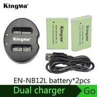 KingMa NB 12L Battery Double Charger + NB12L Battery for PowerShot G1 X Mark II G1X Mark 2 for PowerShot N100 N100 VIXIA mini X