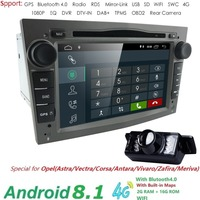7 Android8.1 специальный автомобильный DVD для Opel Astra H от 2004 и Opel Combo от 2004 и Opel Corsa C 2004 2006 и Opel Corsa D от 2006