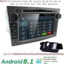 """7 """"Android8.1 DVD Speciale Dell'automobile per Opel Astra H da 2004 & Opel Combo da 2004 & Opel corsa C 2004-2006 e Opel corsa D da 2006"""